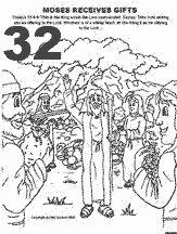 Moses Receives Gifts